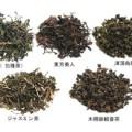台湾茶セット